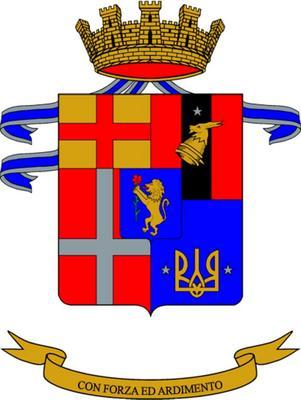 """17° Reggimento Artiglieria """"Sforzesca"""""""